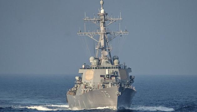 Американский эсминец USS Donald Cook вошел в Черное море