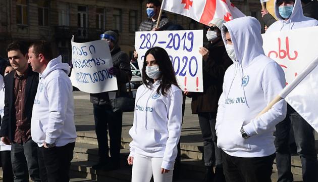 Протестувальники у Тбілісі вимагають скасування карантину