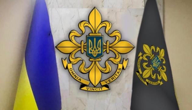 «Білу книгу» української розвідки, яка розлютила Кремль, доповнили російським перекладом