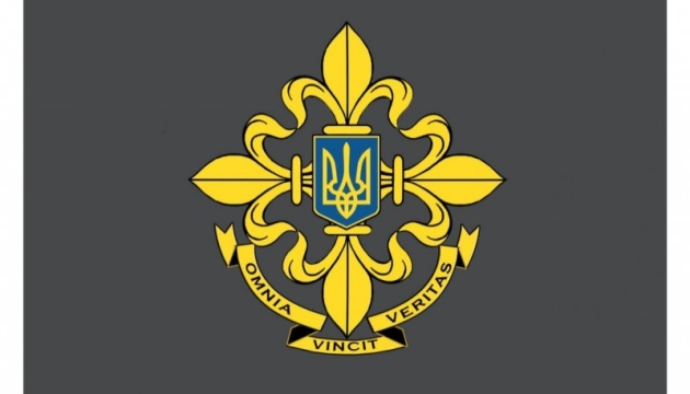 В Украине отмечают День внешней разведки