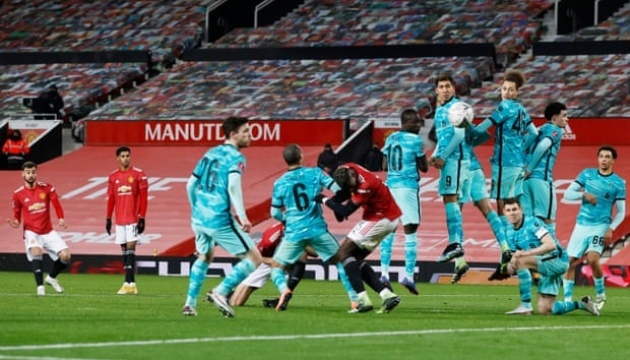 «МЮ» переиграл «Ливерпуль» в Кубке Англии