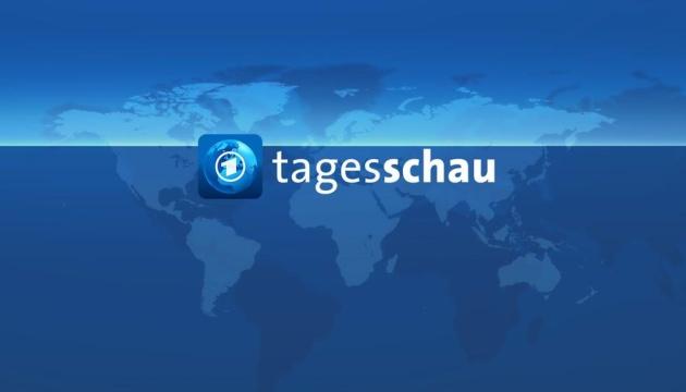 Немецкий телеканал извинился за «российский» Крым: это была техническая ошибка
