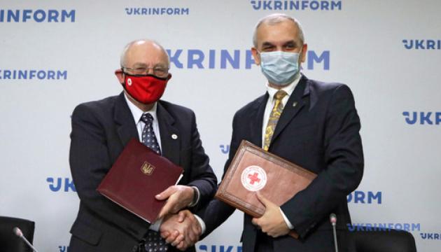 Підписання меморандуму про співпрацю між Товариством  Червоного Хреста України та ТОВ «Докрадар»