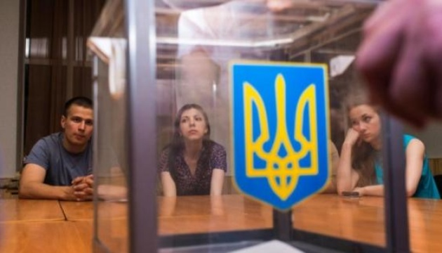На Львовщине объявили результаты выборов председателя Мурованской ТГ