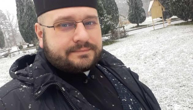 Для українців у Португалії служитиме новий священник