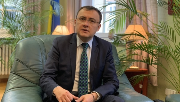 Ukraine-Germany political consultations at foreign ministries level start in Berlin