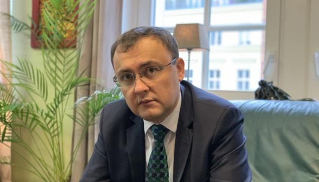 Київ не перейде «червоні лінії» у відносинах із Будапештом - МЗС