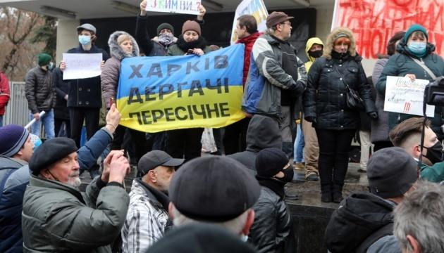 Під Офісом Президента вимагають зниження «комуналки»