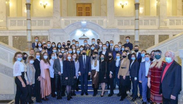 В Раде стартовала программа стажировки молодежи-2021