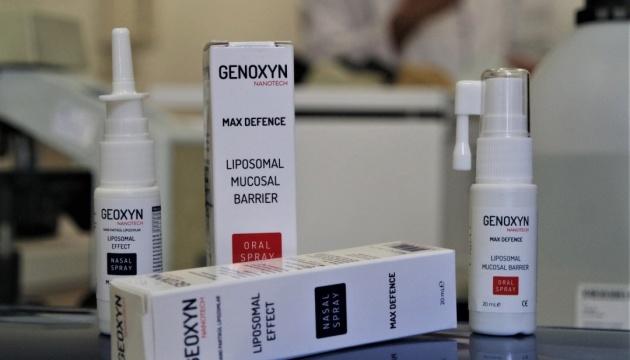 У Туреччині винайшли спрей, що вбиває коронавірус за хвилину