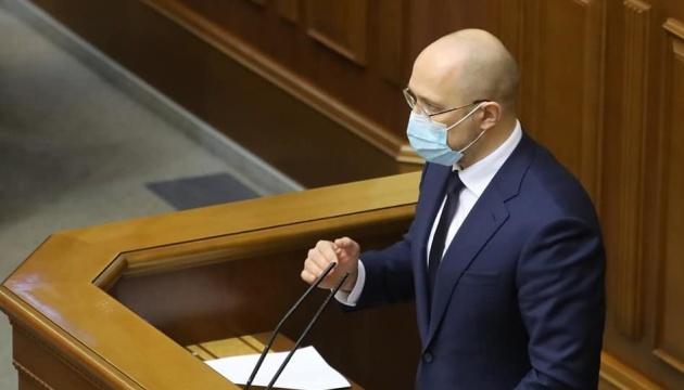 Ukraine expects first batch of Sinovac vaccines in three or four weeks - Shmyhal