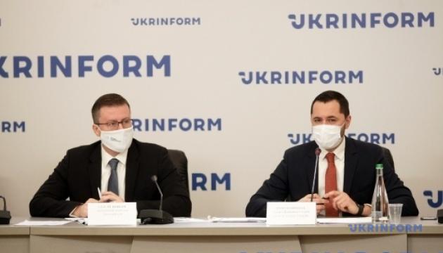 «Мінерали майбутнього». Презентація інвестиційного потенціалу України