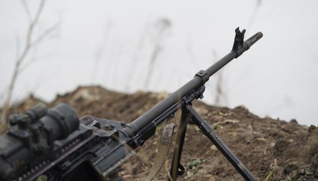 Вражеский снайпер открывал огонь возле Марьинки, повреждена камера наблюдения