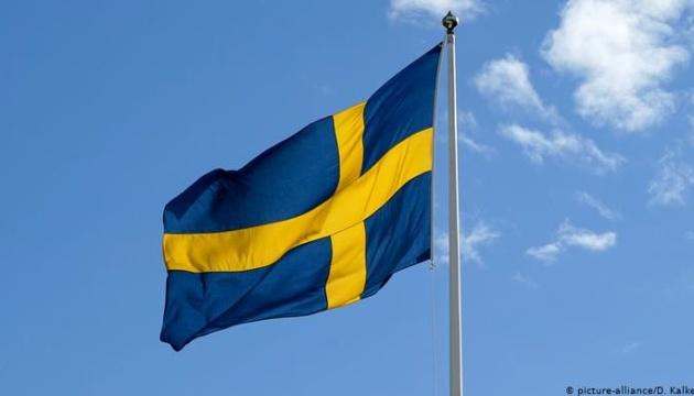 Швеция продлила предостережение от поездок за пределы ЕС
