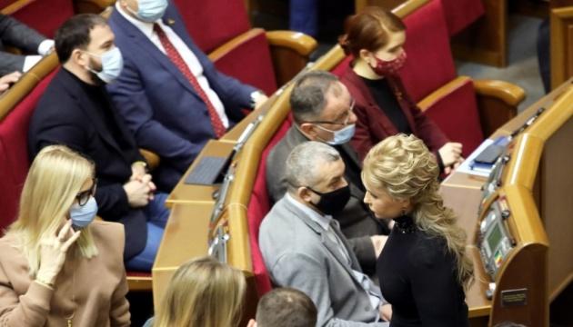 Ukrainian parliament adopts law on referendum