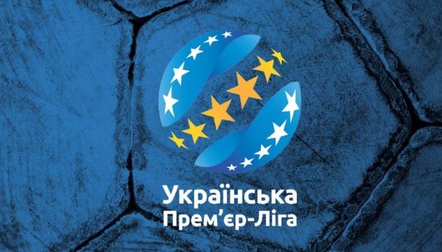УПЛ затвердила дати і час початку матчів 14-16 турів чемпіонату України з футболу