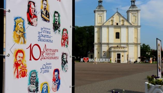 Володимир-Волинський отримає туристично-інформаційний центр