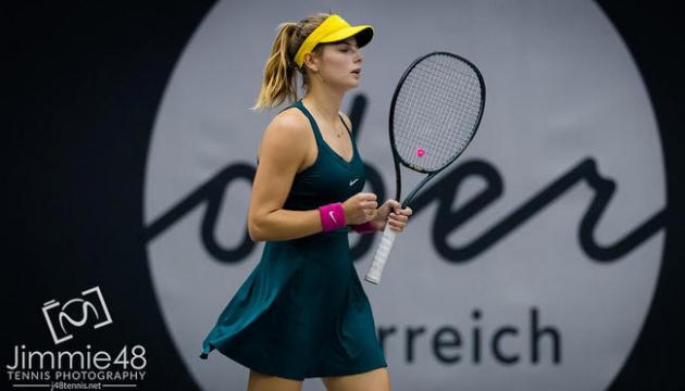Завацкая обыграла опытную итальянку на старте турнира ITF во Франции