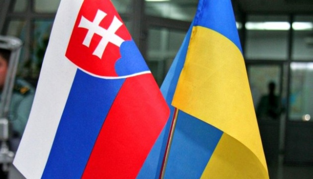 Украина призывает Словакию создать виртуальную точку соединения для транспортировки газа