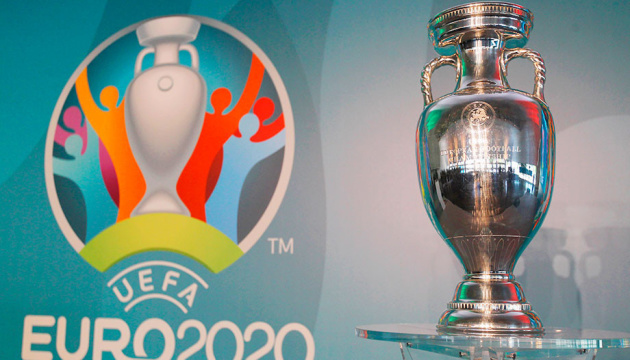 УЄФА не відмовиться від проведення Євро-2020 в 12 різних містах