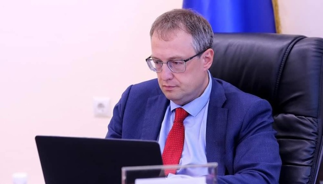 У МВС пояснили, що дасть змогу добудувати 11 тисяч квартир вкладників «Аркади»