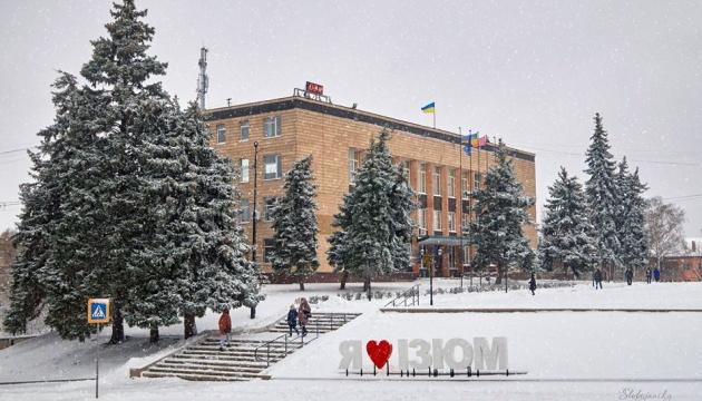 На Харьковщине во время сессии подрались депутаты горсовета