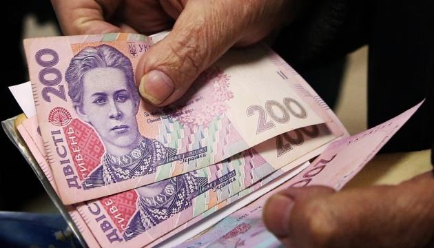 З 1 березня підвищують пенсії для восьми мільйонів українців
