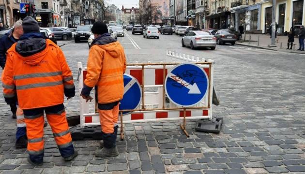 В центре Киева ограничили движение - провалился асфальт