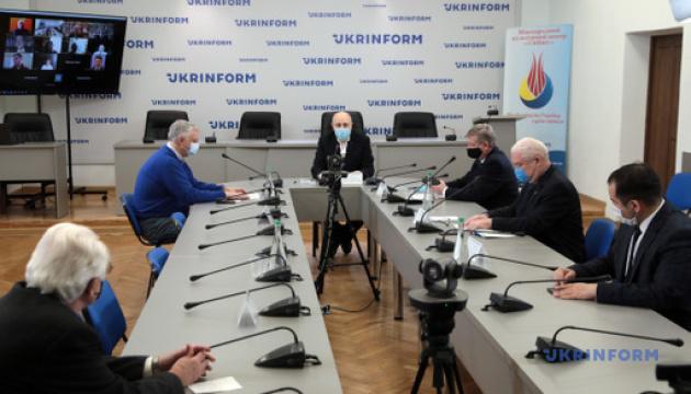 Про 100-річчя з дня заснування  Українського вільного університету