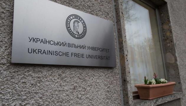 Український вільний університет відзначив 100-річчя