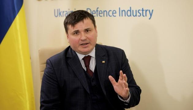 Збитковість підприємств ОПК: Укроборонпром очікує результатів розслідування