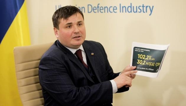 Закон про корпоратизацію Укроборонпрому зробить ОПК ефективним - Гусєв