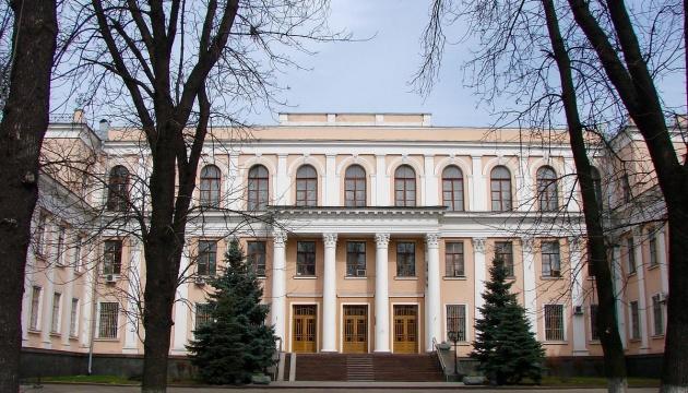 МОН подасть апеляцію на заборону суду підручників з історії України, залучивши автора