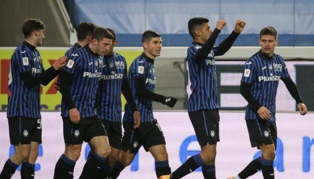 «Аталанта» в результативном матче обыграла «Лацио» в Кубке Италии