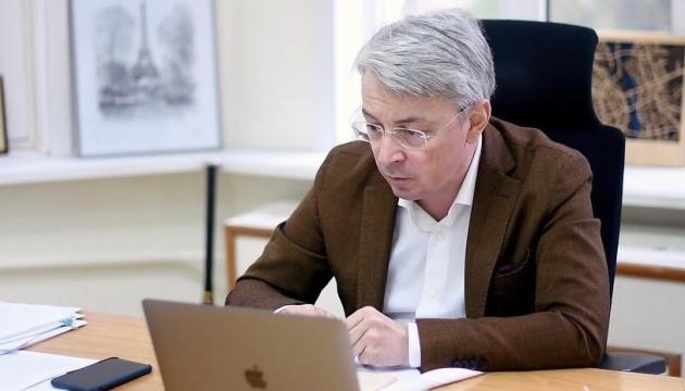 Ткаченко пояснив, чому проти каналів Медведчука санкції ввели, а «НАШ» не чіпали