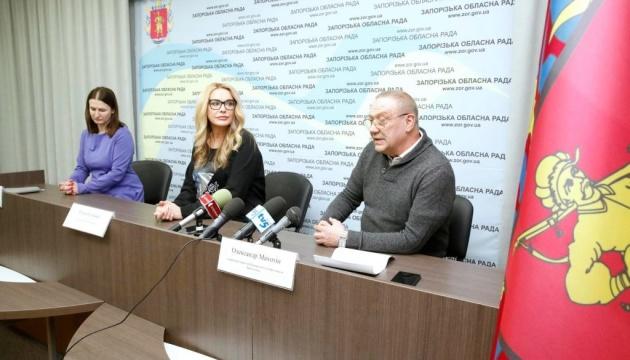 В Запорожье в этом году планируют возродить кинофестиваль «Бригантина»