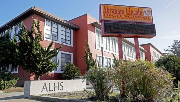 Борьба с расизмом и сексизмом: в Сан-Франциско переименуют 44 школы