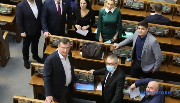 Разумков открыл Раду, в зале 268 депутатов