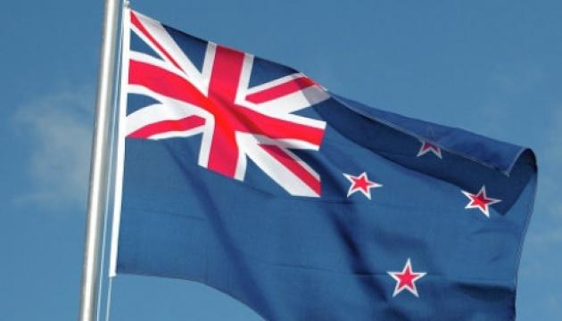 Ukraine opens honorary consulate in New Zealand