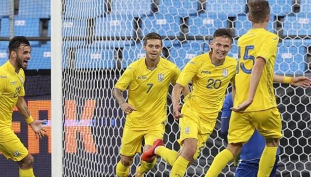 Молодіжна збірна України отримала суперників у відборі на футбольне Євро-2023