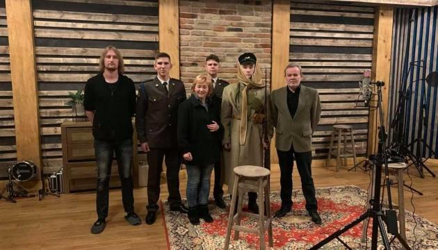 Курсанти львівського ліцею презентували кліп, присвячений Героям Крут