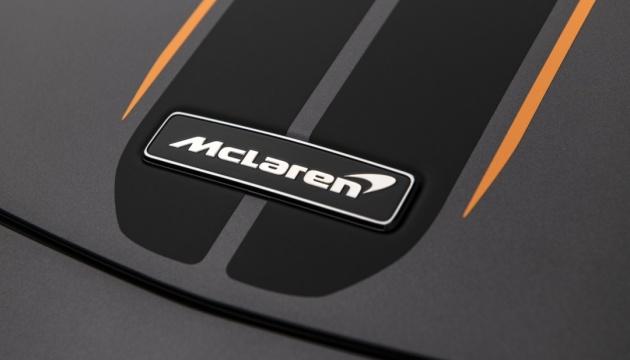 McLaren представить свій новий болід 15 лютого