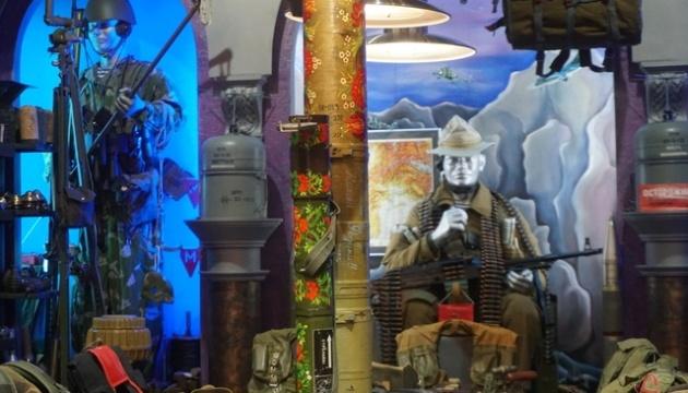 В Хмельницком появился музей эволюции мин