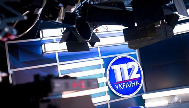 Нацсовет оштрафовал «112 Украина» за разжигание вражды