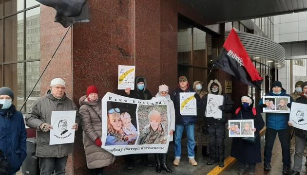 Апеляцію на запобіжний захід ветеранці Котеленець розглянуть 3 лютого