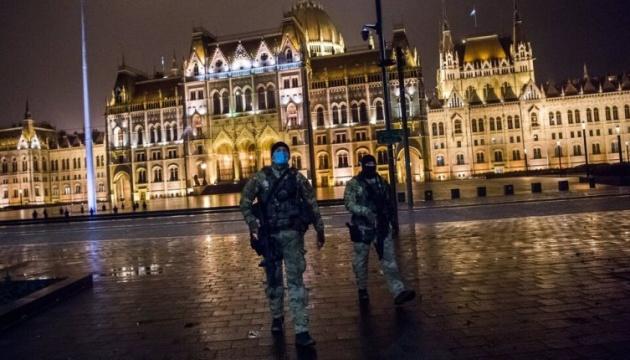 Угорщина продовжила карантин до березня