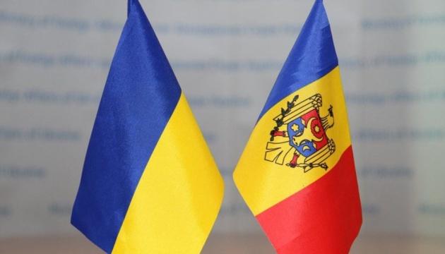 Украина и Молдова работают над изменениями к Соглашению о свободной торговле