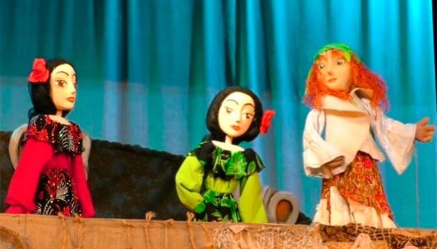 У Херсоні покажуть лялькову виставу про культуру та історію ромів