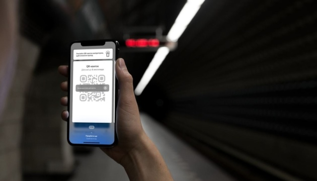 «Киев цифровой» запускает функцию слежения за общественным транспортом в онлайн