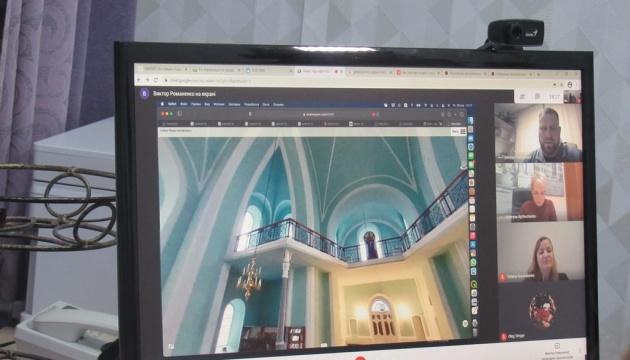 На Полтавщині презентували 3D-візуалізацію об'єктів культурної спадщини